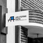 σχεδιασμός εταιρικής ταυτότητας για πολιτικό μηχανικό εκτύπωση επαγγελματικών καρτών για αρχιτέκτονα